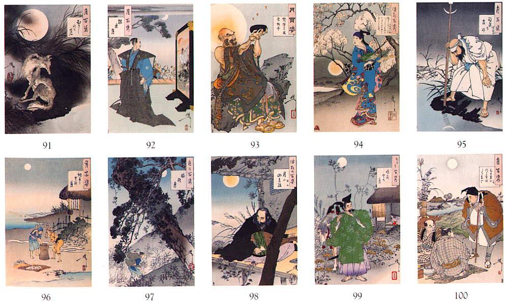 One Hundred Aspects of the Moon (1885-1892) by Tsukioka