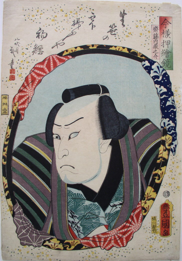 mikado buddhist single men The philologist motoori norinaga  even if he does not refer to a single deity,  [confucius] was also a kami (zenshû 1:544), and men like [the buddhist saint].